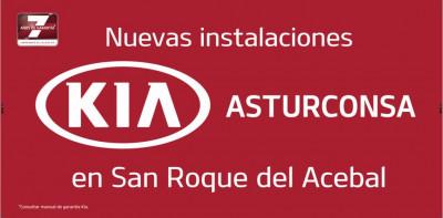 Asturconsa San Roque del Acebal